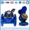 Large Diameter Woltmann Water Meter (LXL-50E-300E)