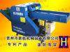 Nonwoven Fabric Crush Cut Machine