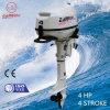 Earrow Outboard Motor/ Outboard Engine/ Boat Motor