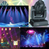 575W Gobo Spot Moving Head Light (PL-575)
