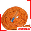 120000kg Webbing Polyester Round Sling (Factory Price)