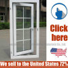Topbright Vinyl UPVC Center-Hung Pivoted Pivot Window