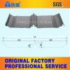 Interlocking Roof Panel (TL56-410-820)