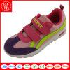 Fashion LED Light Kids Children Shoes