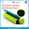 2017 Ept New Fashionable Cylinder Power Bank with Bluetooth Speaker
