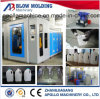 0.1L~5L HDPE PP Bottles Gallons Extrusion Blow Molding Machine