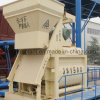 30 Years Experience Concrete Mixing Machine for Construction