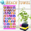 Wholesale Reactive Velour Beach Towel