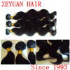 Natural Black Body Wave Virgin Remy Brazilian Human Hair