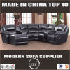 Contemporary Leather Recliner Sofa (Lz6007A)