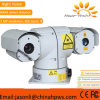 IP Infrared Laser PTZ Digital Camera