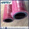 High Temperature Industrial Hydraulic Rubber Steam Hose
