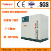 Industrial Stationary Rotary Air Compressor (TW75A)
