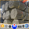 Low Price Building Material Steel Reinforced Bar