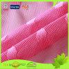 Jacquard Knitting Nylon Spandex Elastic Stretch Mesh Fabric (JNS046)