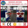 Plastic Strapping Machine