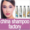 OEM Professional Salon Hair Shampoo,Brand Shampoo Hair Oil ,Hair Gel Mask (5ml-5000ml)