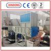 Ds-600 & Ds-800 Single Shaft Shredder