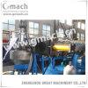 Plastic Granules Making Machine/Platetype Hydraulic Screen Changer