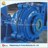 International Famous Centrifugal Mining Slurry Pump