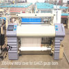 Surgical Weaving Machine Air Jet Loom with Jumbo Roll/ Batch Motion