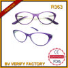 Unbreakable Bifocal Reading Glasses R363