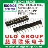 IC Socket (ULO-IC390A)