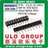 IC Socket (ULO-IC390A)