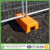 Fence Panel / Metal Fencing / Garden Fencing