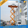 Electric Car Lift with Safe Handrail