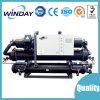 Industrial Water Cooled Screw 100kw 200kw 500kw Water Chiller