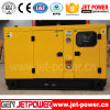 100kw Electric Power Genset 125kVA Soundproof Diesel Generator Cummins Engine