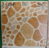 Deco Exterior 300X300mm Ceramic Floor Tile