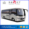 18 Seats Passenger City Bus Changan Brand