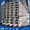 Hot Rolled I Beam for Machinery and Construction Structure