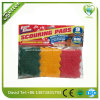 2016 New Sype Colorful Sponge Scouring Floor Pad Hot Sales