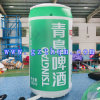 Inflatable Beer Bottle/Inflatable Model Box/