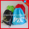 Mini Student Nylon Drawstring Pouch