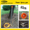 60cm Metal Power Spray Gun for Irrigation Andn Cleaning