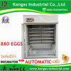 Ce Approved Automatic Egg Incubator Hatcher for 880 Chicken Eggs
