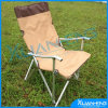 3 Position Folding Beach Chair