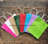 Colorful Kraft Paper Bags with Bio-Degradable Paper and Printed