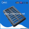 BMC Kerbside Road Drain Sewer Grates
