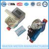 IC Card Smart Prepaid Water Meter Price
