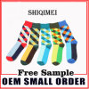Fashion Contrast Color Diamond Lattice Socks