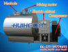 Bulk Milk Chiller/ Milk Cooling Tank