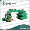 4 Color Printing Machine Press (CH884)