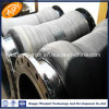 Large Diameter High Pressure Slurry Hose