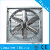 Direct Drive Exhaust Fan with Bigger Effective Air Flow