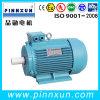 AC Electric Adjustable Speed Motor